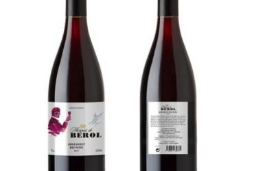 Marques De Berol Semi-Sweet – Red Wine 2017 – 750ml