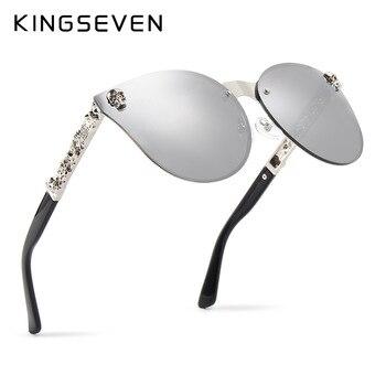 KINGSEVEN Women Gothic Mirror/Skull Frame Metal Temple Sunglasses