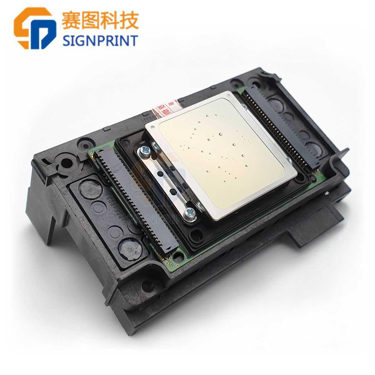 Xp600 printhead