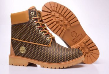 Timberland Park Trail Chukka Rainbow Brown Boots