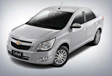 Chevrolet Cobalt | Koncept Autocentre ltd.