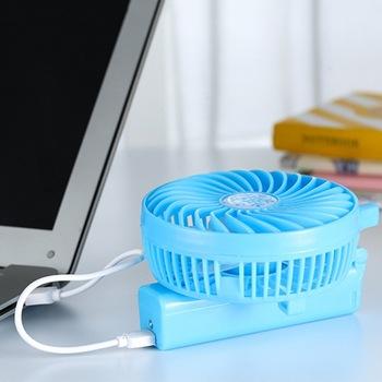 Mini USB Rechargeable Fold-able Hand-fan