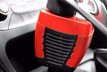 75W Car Mini Power Inverter – 12V DC To 220V AC With 5V USB Port