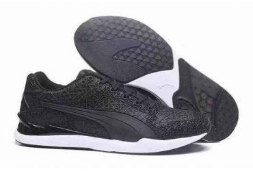 Puma XS500 TK Ultra Graphic Limestone Black White Sneakers