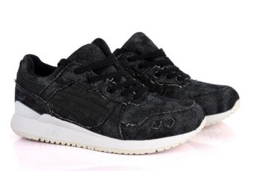 Asicstiger Gel – Lyte Ultra III Black Sneakers