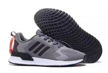Adidas Grey U_Path Run J Men' Sneakers