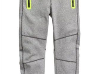 Ash jogger with yellow strip