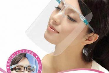 Re-Usable Eye Glasses Face