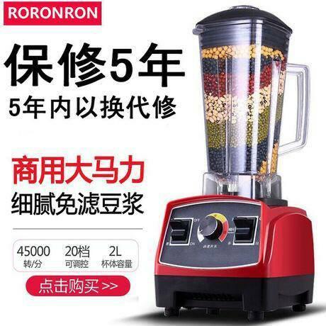 Cooking/ Kitchen