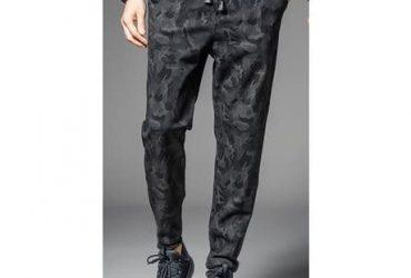 Adex Dark Camouflage Quick Drying Pants