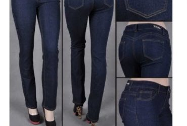 Women's Straight Cut Jeans