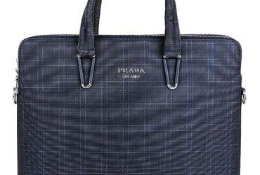 Prada Leather Bag | Blue