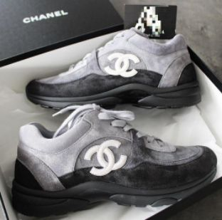 Chanel Reflective Sneaker